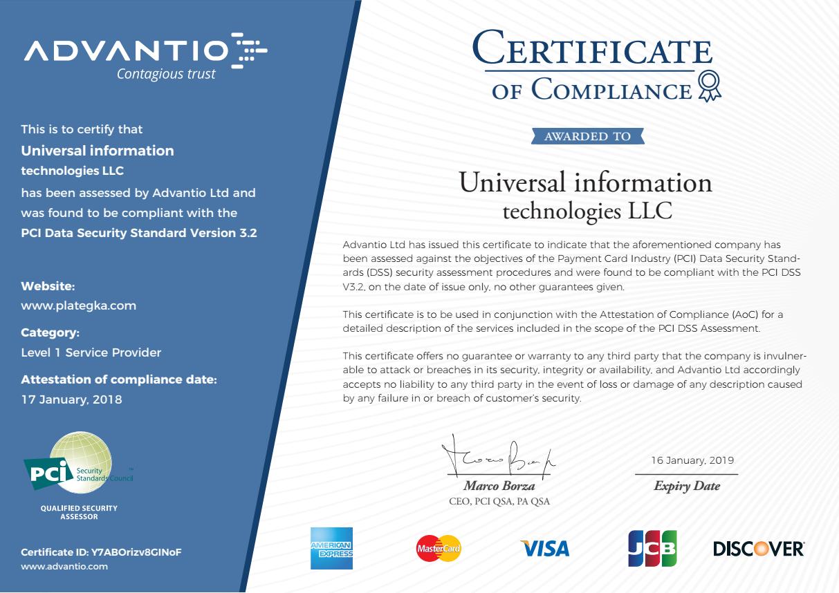 Сертифікат PCI DSS v.3.2
