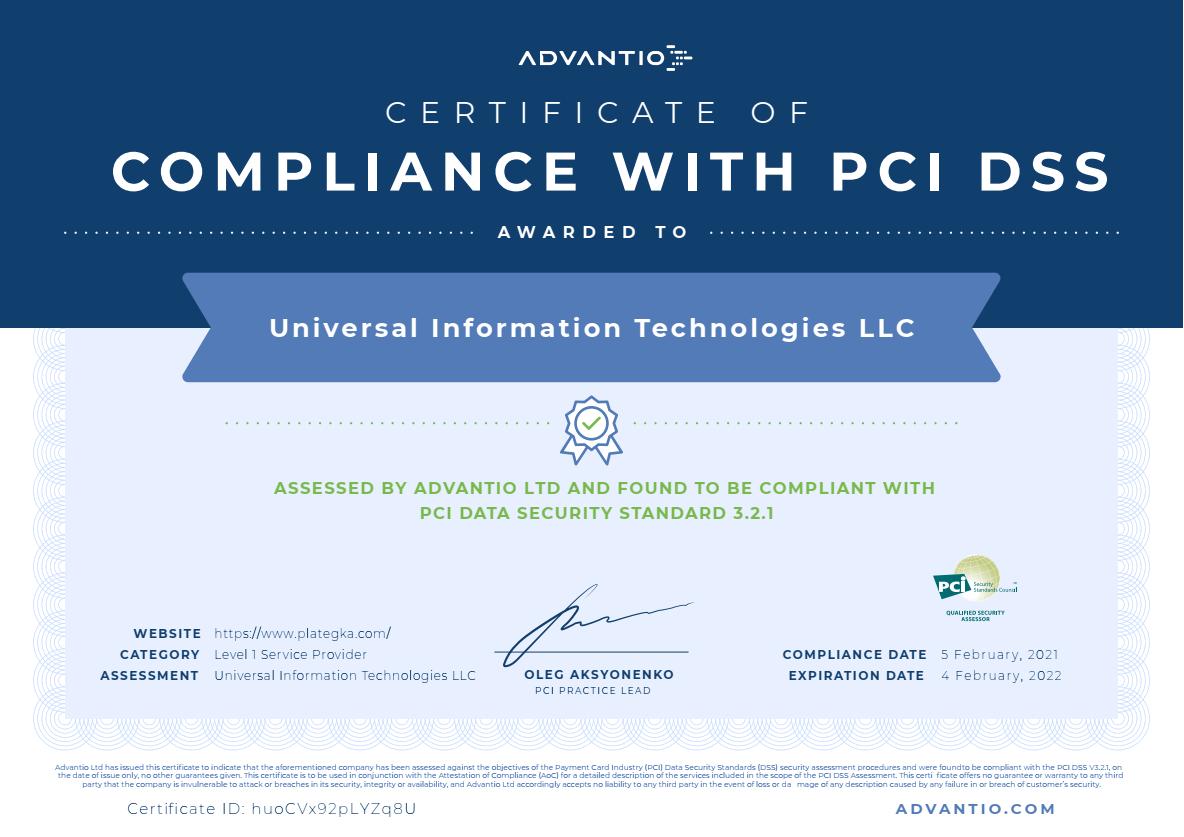 Сертификат PCI DSS v.3.2.1